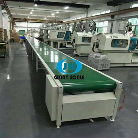 皮带输送线生产厂家